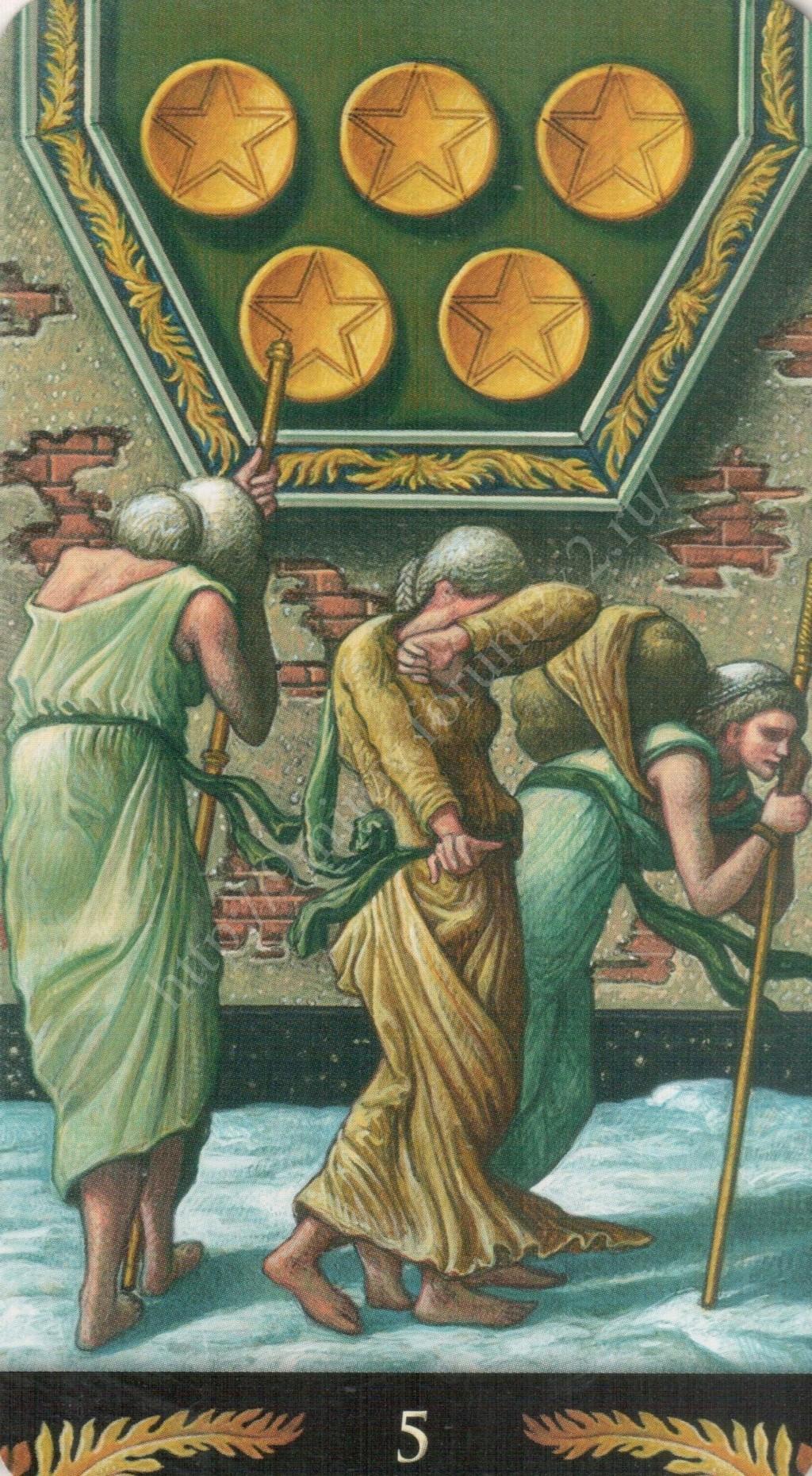 Таро Прерафаэлитов (Pre-Raphaelite Tarot) Галерея Water406