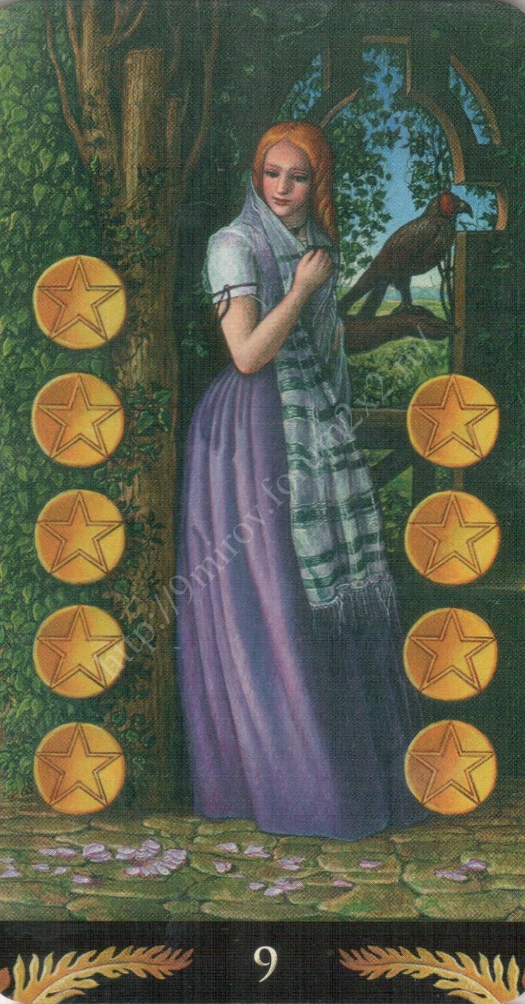 Таро Прерафаэлитов (Pre-Raphaelite Tarot) Галерея Water407