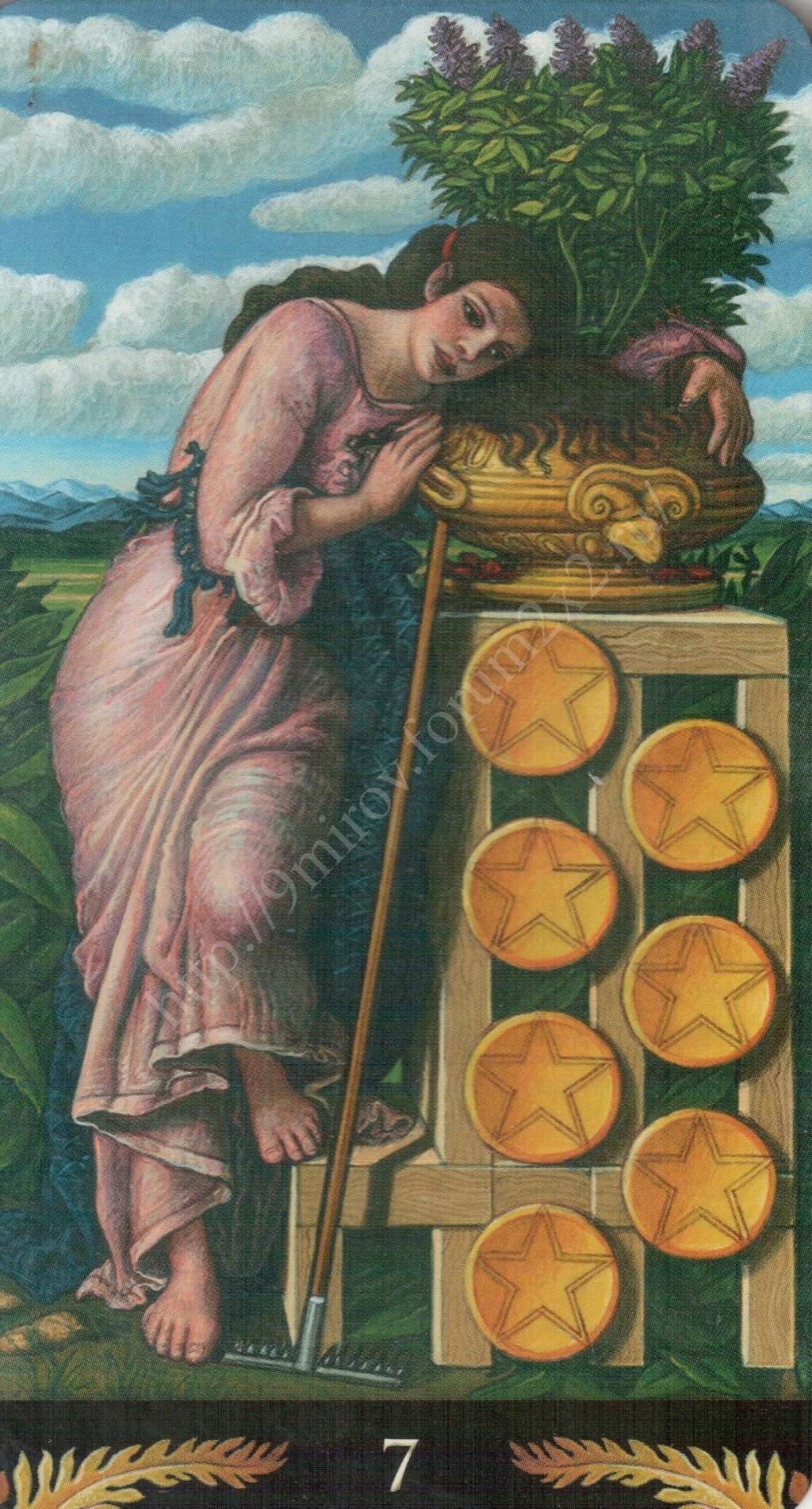 Таро Прерафаэлитов (Pre-Raphaelite Tarot) Галерея Water408