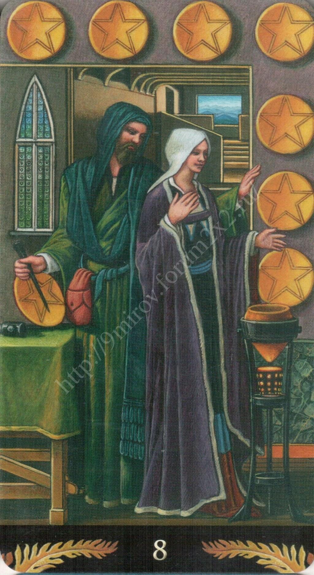 Таро Прерафаэлитов (Pre-Raphaelite Tarot) Галерея Water409