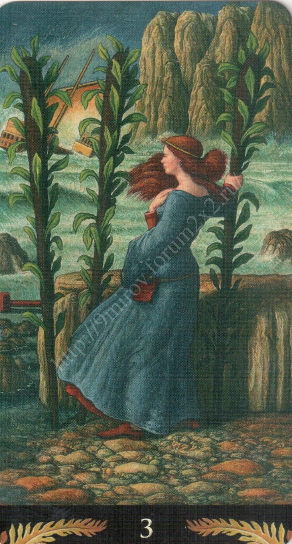 Таро Прерафаэлитов (Pre-Raphaelite Tarot) Галерея Water429