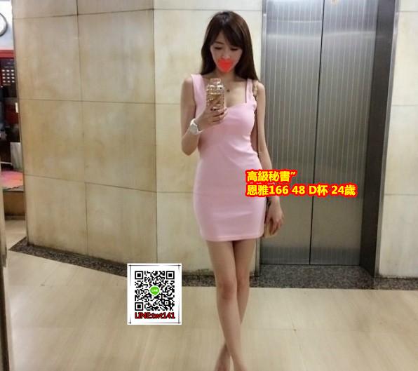 台中叫小姐LINE:twt141-6K服務方面配合很高 人也很有漂亮 很有氣質 Aoa11