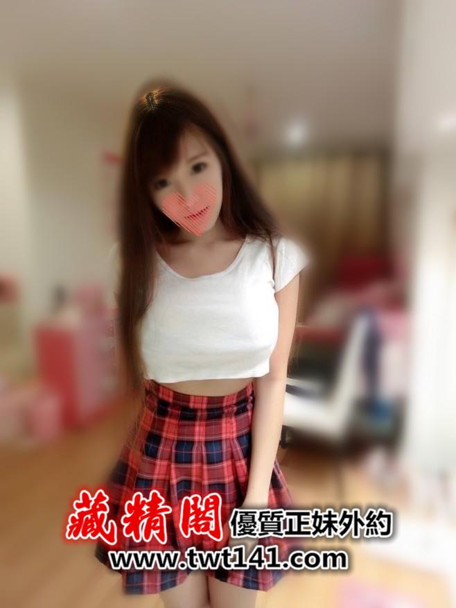 台灣學生妹妹兼職外約賴twt141學生妹兼職 粉嫩妹妹抓起來佷有感覺 LG 69 親親 舌吻 Aoan10