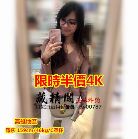 台南叫小姐賴Twt141-4K【半價】氣質火辣正妹 床上很淫蕩哦 Auoa4010