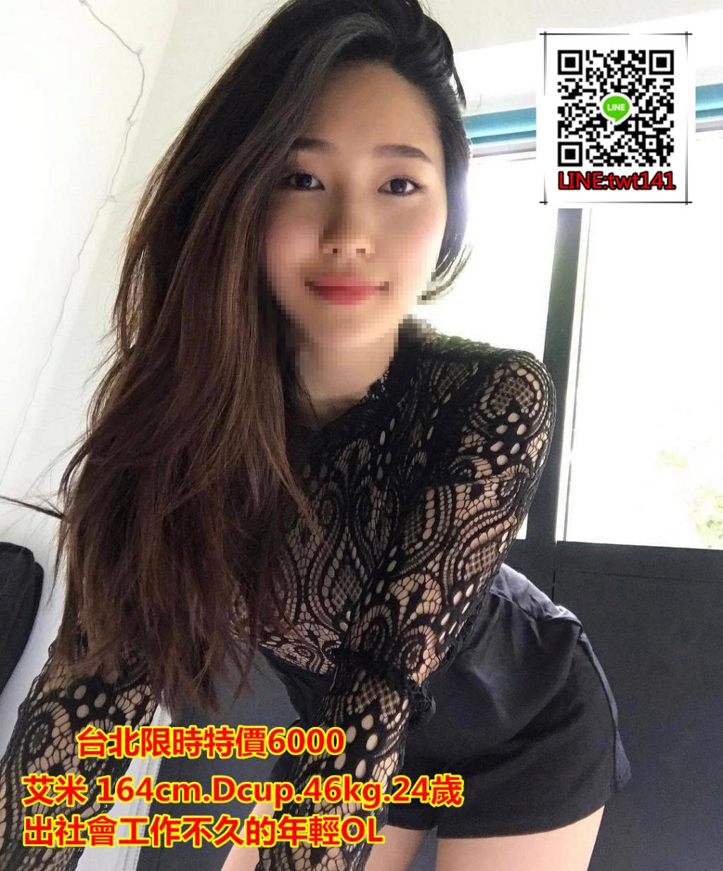 台北叫小姐賴Twt141-6K出社會工作不久的年輕OL 在工作上總是被上司騷擾 累積了許久的怒火轉換成了慾火 O25