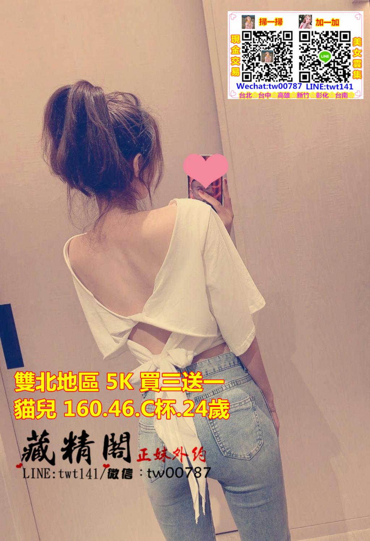 台北士林叫小姐LINE:twt141-5k【買三送一】屁股翹翹 鮑魚癢癢 內褲濕濕香香蜜汁 現在很想被男人幹 San10
