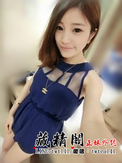 台南火車站叫小姐賴twt141百貨專櫃高挑正妹纖細腰間 帶著很會扭動的小臀 可愛妹妹頭 帶點羞澀的微笑 也有性感放蕩的一面 Soo_uu10