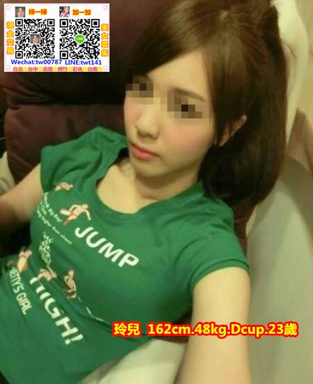台南叫小姐LINE:twt141-5k氣質 服務親切健談 配合度高 身材加分.淫蕩敢玩美眉一個 Uan11