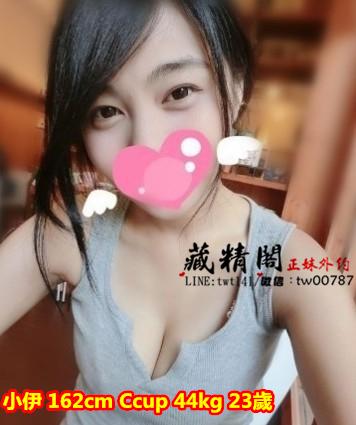 新竹叫小姐賴Twt141-6K清純女友Fu系列人很好相處 性經驗不多 小伊是很乾淨純潔的女生 Uo26