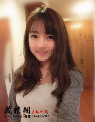 台南叫小姐LINE:twt141【5k】在校學生妹 活潑健談一點也不會冷場 皮膚好 無刺青不抽煙 Uouo12