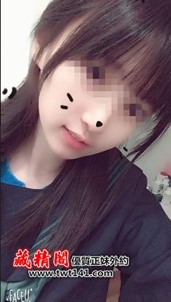 香港旅遊叫小姐LINE:twt141幼齒學生 第一天下海 粉嫩緊實穴穴 小隻馬想吃嗎 Uu24