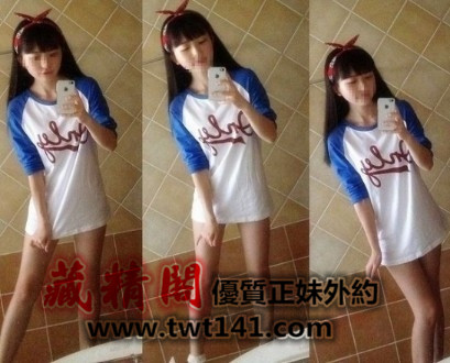 台灣按摩舒壓叫小姐LINE:twt141 清純可愛幼齒學生妹 Uuca10