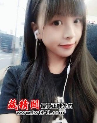 台灣旅館飯店叫小姐Skype:pikaqiu456嬌小學生妹 19歲 可火車便當抱起來幹哦!! 還可說色色的話誘惑你哦 叫聲音很銷魂哦 Uui110