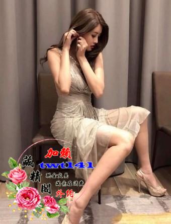 台中麻豆外約LINE:twt141氣質 T臺女王 最近真的很缺錢 才通過朋友介紹來下海兩天 第一天是試車假 如果想要跟女神做愛的大帥哥 Uy_oan10