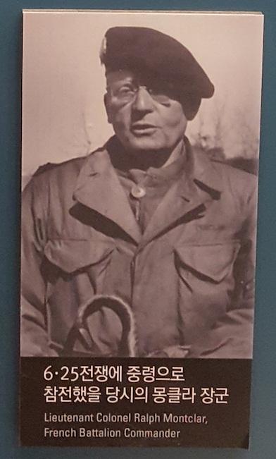 JMO de la 13ème DBLE Erythrée 1941 Ralph_10
