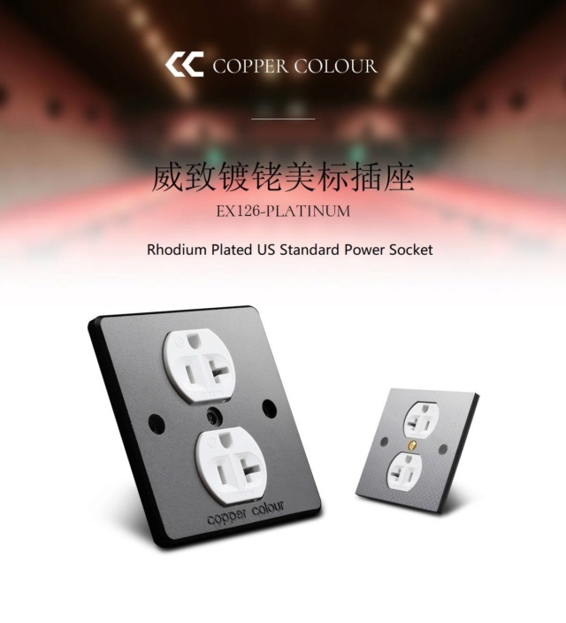 Copper Colour EX-126 Platinum Rhodium Plated US Power Socket with Brushed Aluminum Face Plate (Black Color Only) 52269910