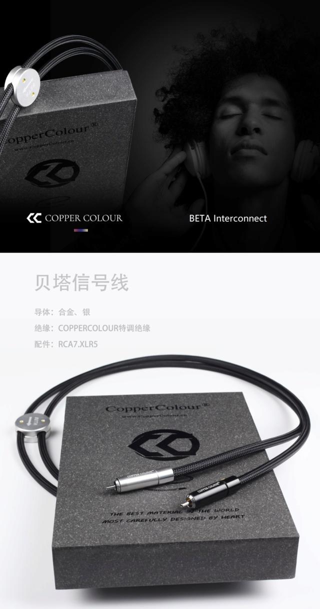 Copper Colour Beta Interconnect Beta_i10