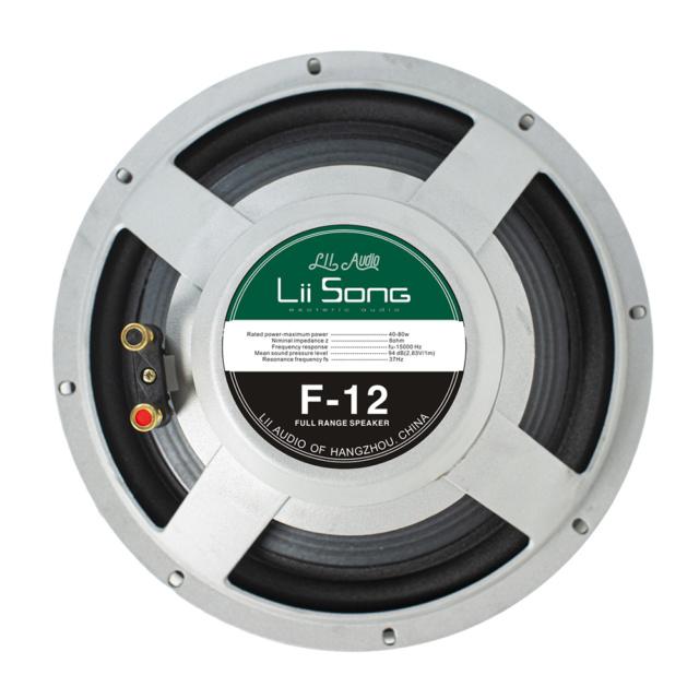 Lii Audio F-12 Fullrange Speaker F-12-310
