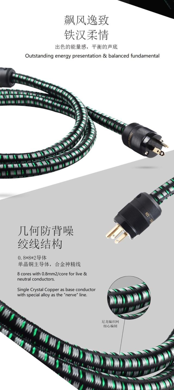 Copper Colour Fond Powercord Fond_210