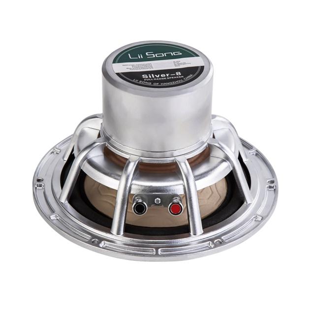 Lii Audio Silver 8 Fullrange Driver (8 inch) Silver16