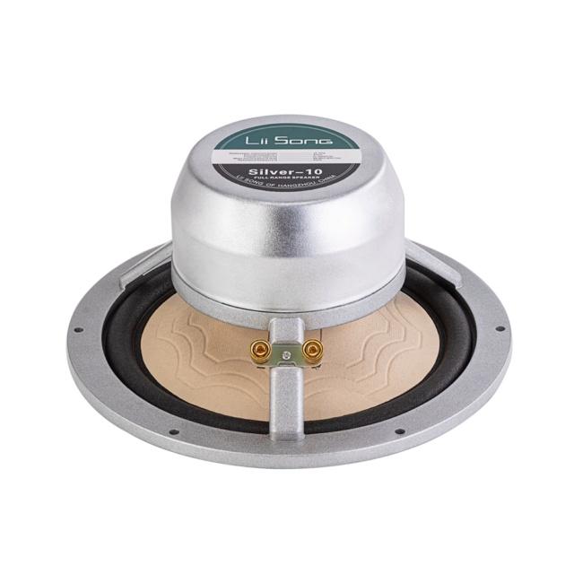 Lii Audio Silver 10 Fullrange Driver (10 inch) Silver19