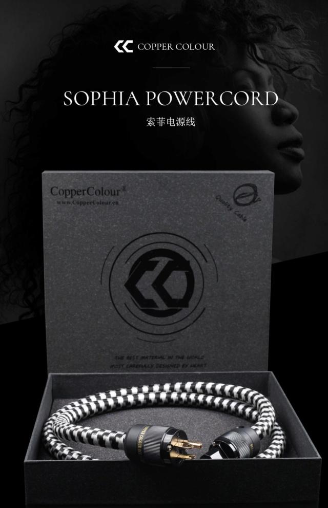 Copper Colour Sophia Powercord Sophia10