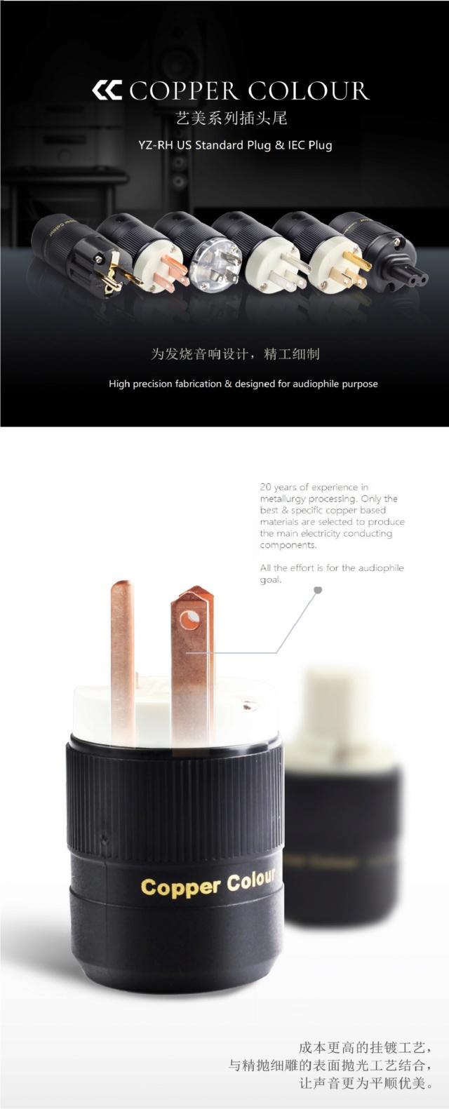 Copper Color YZ-RH Rhodium Plated Copper Power Plug (US Standard) Yz-rh_10