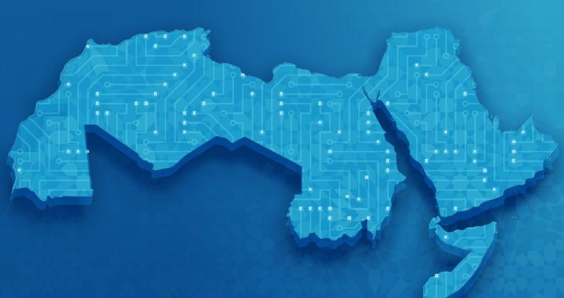 الأمن السيبراني العالمي والعربي Arab_w11