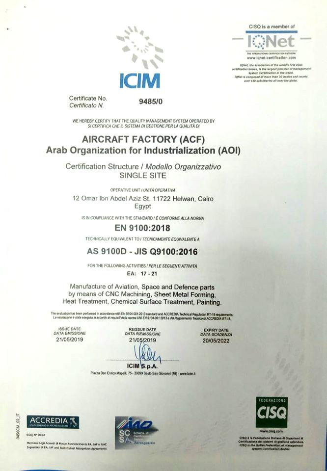 الهيئه العربيه للتصنيع في مصر وشهادات شركة ICIM الإيطالية لصنع أنظمة الفضاء والطيران والأنظمة الدفاعية As910012