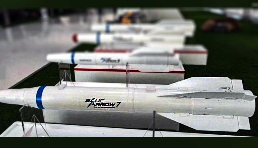 الزواحف الطائرة – درونات في خدمة الحروب اللاتماثلية Eez-210