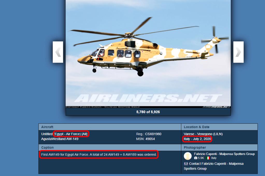 أول زبون لمروحيات AW149 الإيطالية , مصر تتعاقد على 20 مروحية ! Egyaw110
