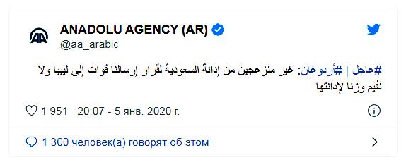 ليبيا.. الجرح النازف Erdoga10