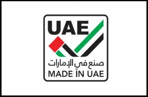 احترس: صنع في الإمارات Madein10