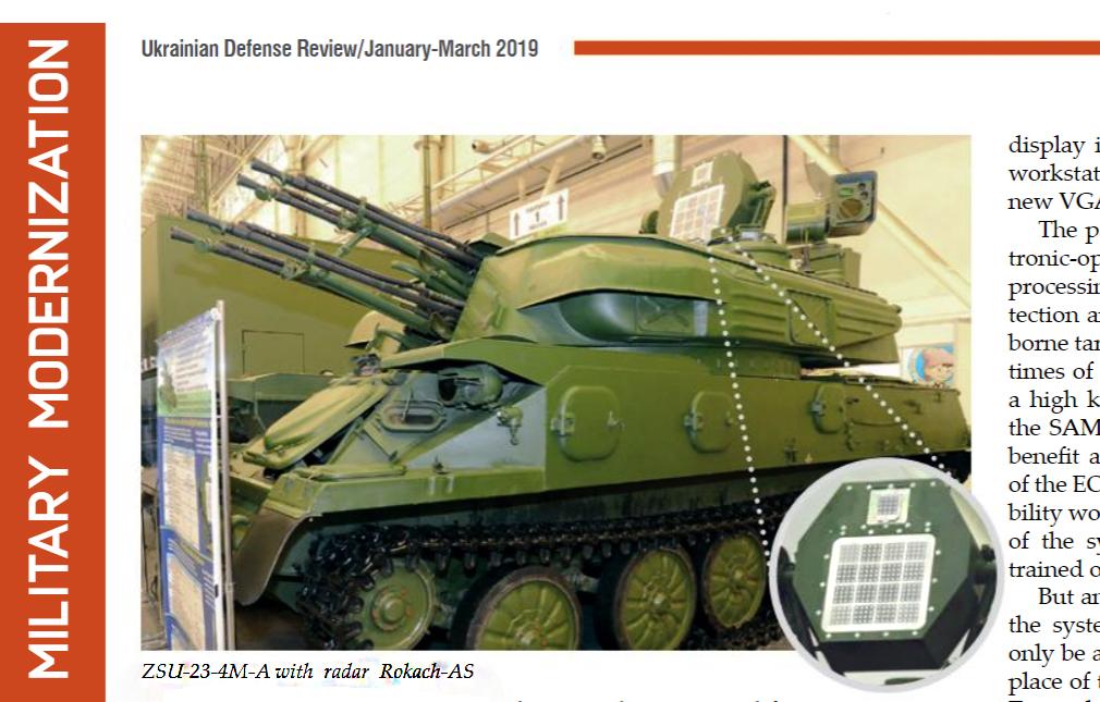 الدفاع الجوي المصري ونظام القياده والتحكم الميداني Barnaul-T الروسيه  Shilka10