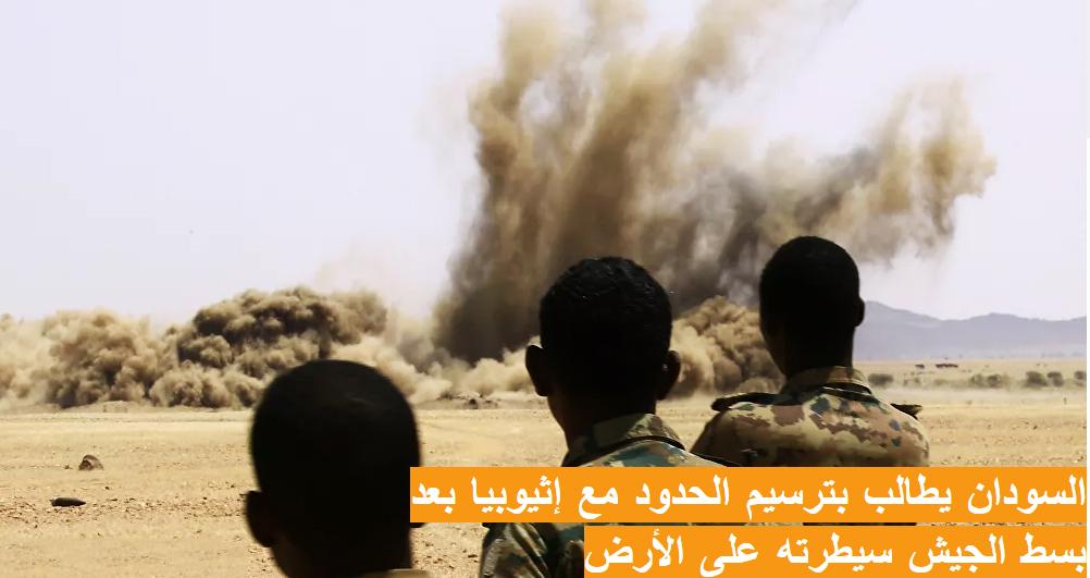 جراح الجنوب - قضايا وشؤون سودانية Sudan10