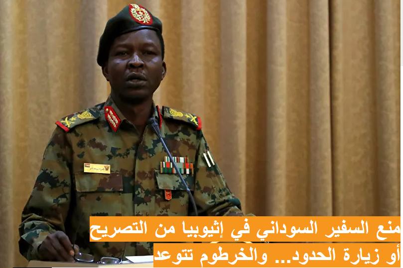 جراح الجنوب - قضايا وشؤون سودانية Sudan_11