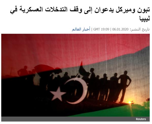 ليبيا.. الجرح النازف Taboun10