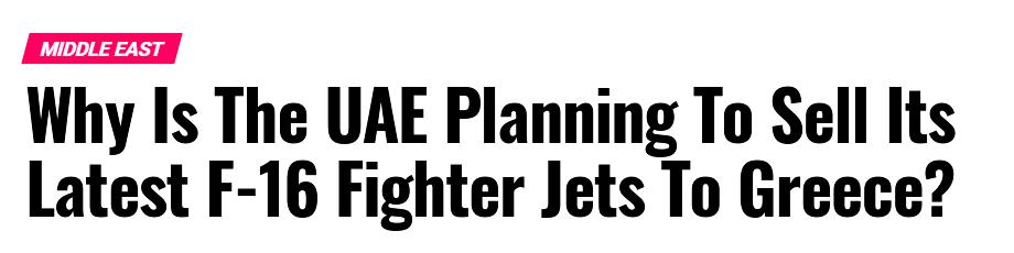 أمريكا توافق على طلب إماراتى لشراء مقاتلة إف 35 - صفحة 2 Uae-f110