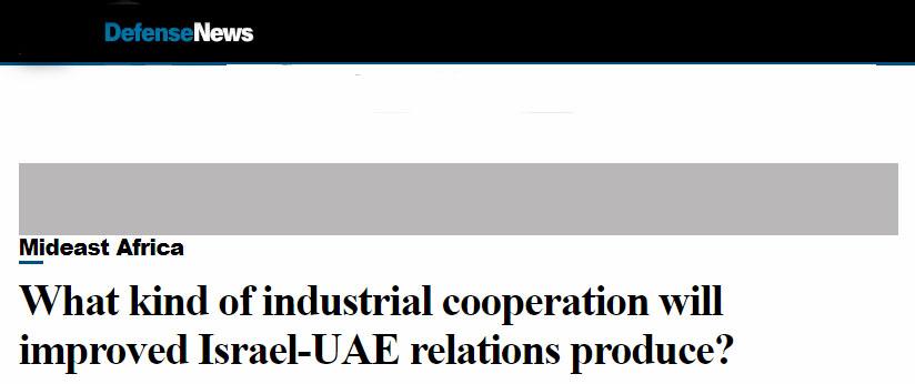 احترس: صنع في الإمارات Uae-is10