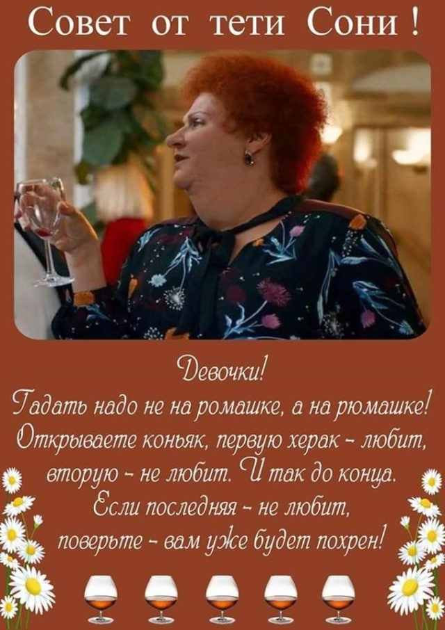 С юмором по жизни - Страница 29 Image10