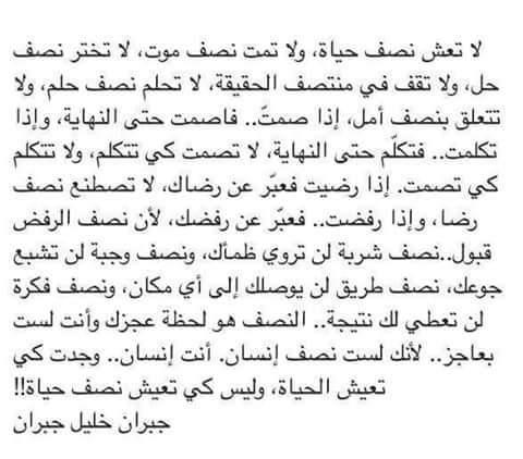 شرود عقل  - صفحة 5 Fb_img21