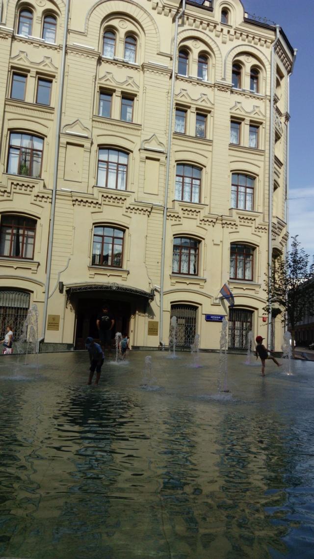 Из истории московских улиц Au__210
