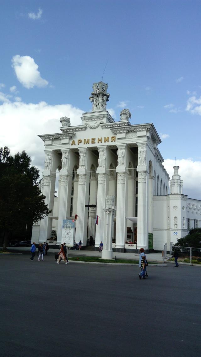 Из истории московских улиц Dsc_5921