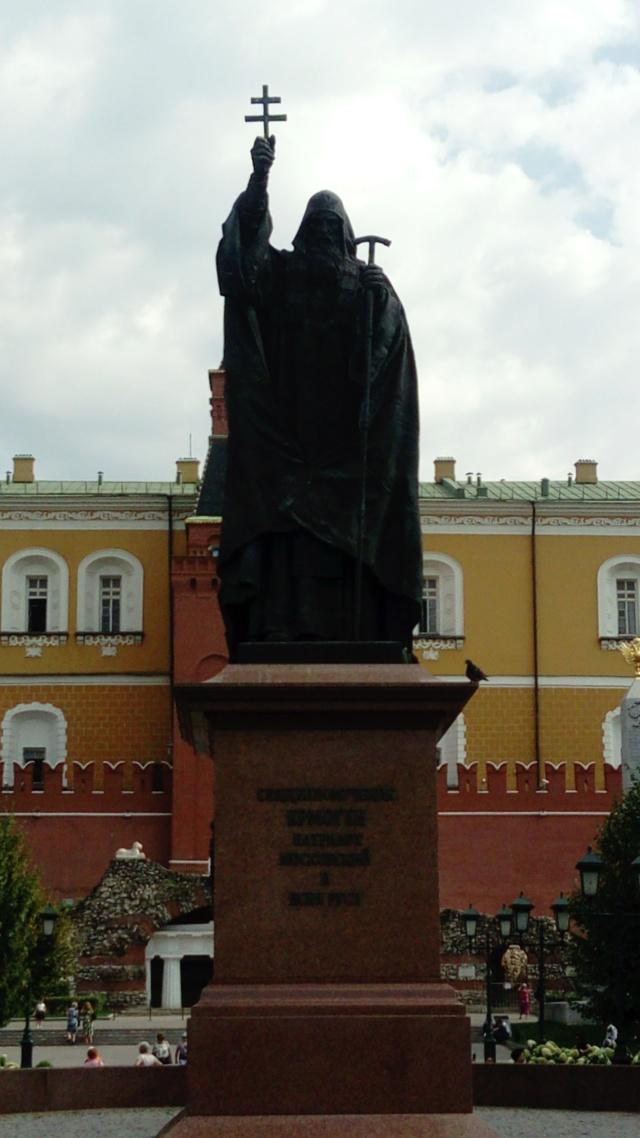 Из истории московских улиц Dsc_5941