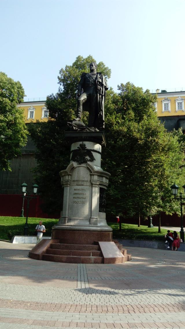 Из истории московских улиц Dsc_5943
