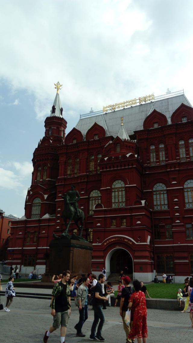 Из истории московских улиц Dsc_5951