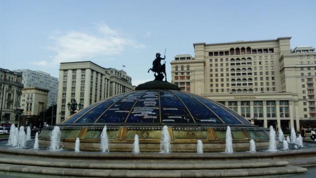 Из истории московских улиц Dsc_5954