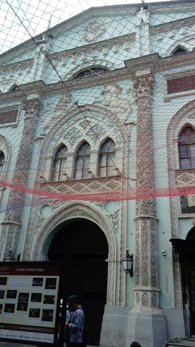 Из истории московских улиц Dsc_5959
