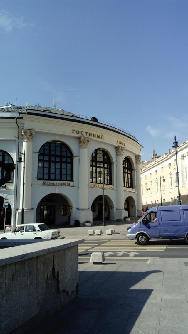 Из истории московских улиц - Страница 2 Dsc_5964