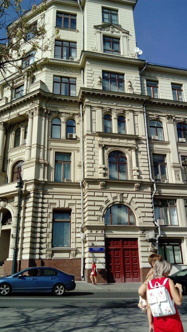Из истории московских улиц - Страница 2 Dsc_5965